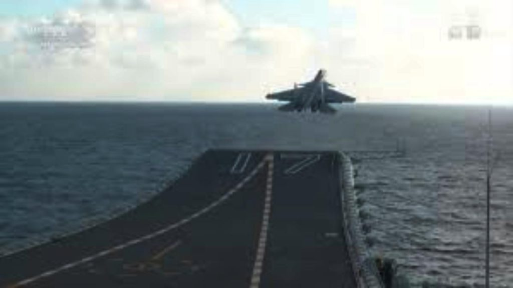 Third plane carrying warship an operational